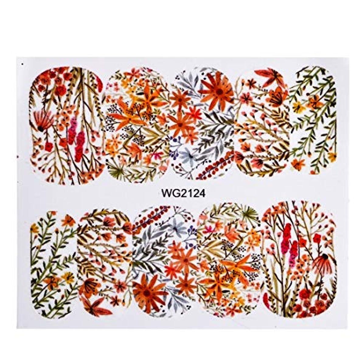くそーラック衝突するYan 10個入りフラワーネイルアートデカール(WG2111) (色 : WG2124)