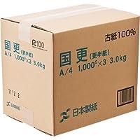 日本製紙 わら半紙 国更 A4 1箱(1000枚×3冊)