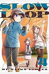 スローループ コミック 1-4巻セット コミック