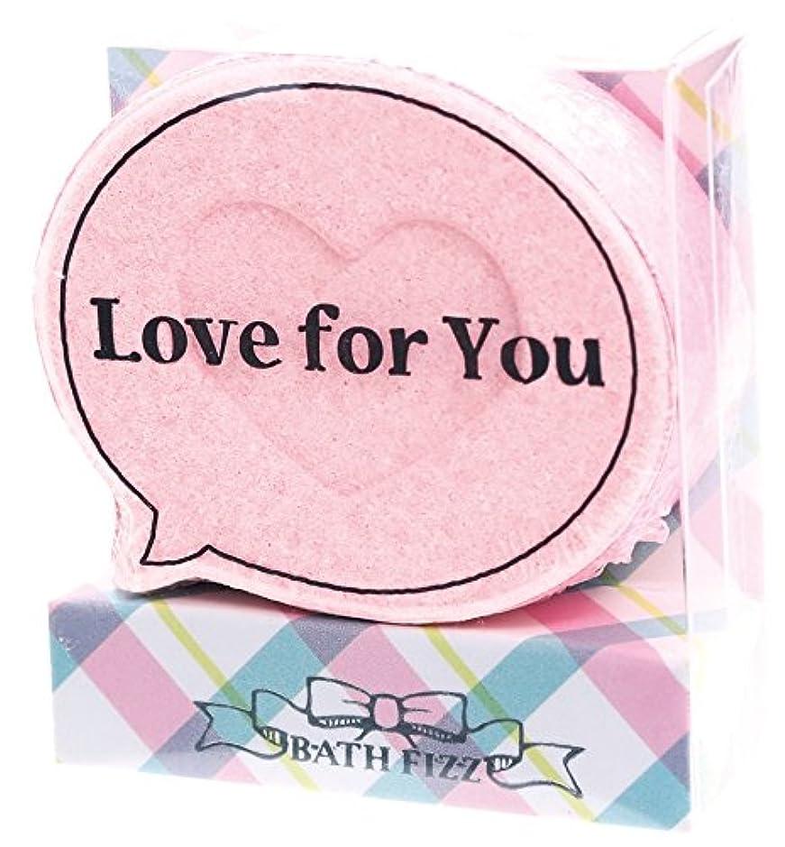 文言レタッチバケツノルコーポレーション 入浴剤 メッセージフィズ2 30g バラ ピンク OB-MSF-2-4