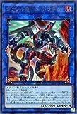 遊戯王/ヴァレルロード・ドラゴン(ウルトラレア)/サーキット・ブレイク