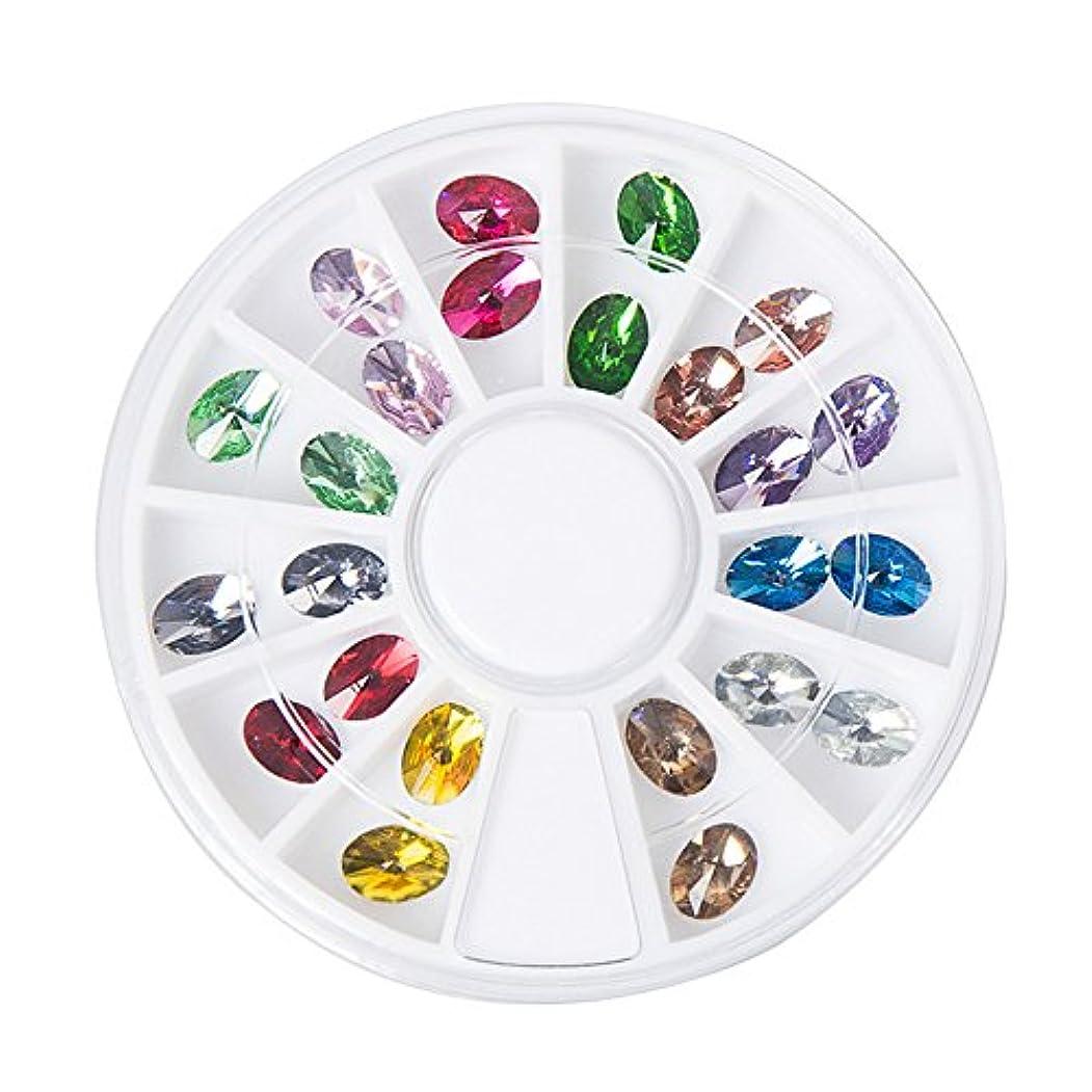 つぶす救援生き残りますジェルネイル ラインストーン アートパーツ パール ハート ダイヤモンド 22種類選択可