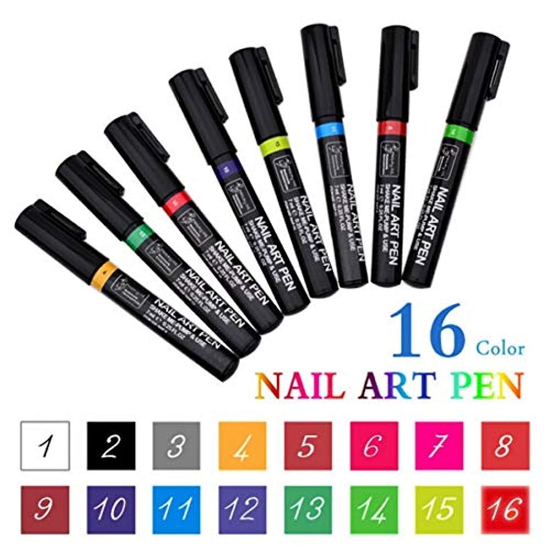 大事にするコミットメント魅力WellieSTR 16色セットネイルアートペン絵画デザインツールデッサンのためのuvジェルポリッシュマニキュア - あなた自身のカスタムネイルアートを作成する