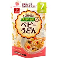 はくばく 食塩不使用 無塩 ベビー うどん 100g ×2袋 セット (乳児用規格適用食品) (離乳食に使いやすい 長さ2.5cmにカットされた麺)