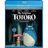 となりのトトロ My Neighbor Totoro