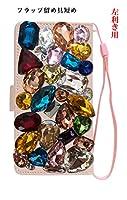 SHARP シャープ AQUOS SERIE mini SHV38 au [ピカデリー][左利き用][留め具短めマグネット][鏡なし] スマホケース 手帳型 横型 携帯 カバー case ライトピンク デコ きらきら ストーン カメラホール ストラップホール スタンド