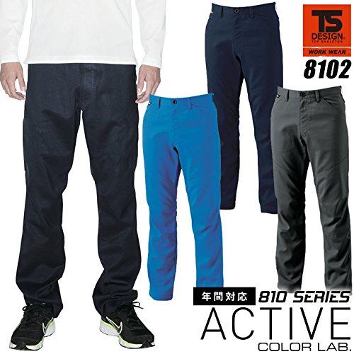 [해외]TS DESIGN AIR ACTIVE 바지 올 시즌 8102/TS DESIGN AIR ACTIVE mens pants all season 8102