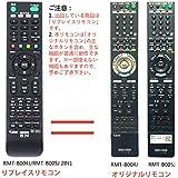 PerFascin RMT-B005J RMT-B004J RMT-B003J リプレイスリモコン Fit For SONY(ソニー) ブルーレイディスクレコーダー BDZ-EX200 BDZ-RS10 BDZ-RX30 BDZ-RX50 BDZ-RX100 BDZ-L55 BDZ-L95 BDZ-T55 BDZ-T75 BDZ-X100 BDZ-X95 BDZ-A750 BDZ- A950 BDZ-A70 BDZ-L70 BDZ-T50 BDZ-T70 BDZ-T90 BDZ-X90