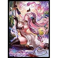 きゃらスリーブコレクション マットシリーズ Shadowverse 揺らぎの斬姫・ナルメア (No.MT501)