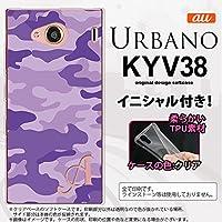 KYV38 スマホケース URBANO V03 ケース アルバーノ ブイゼロサン イニシャル 迷彩A 紫 nk-kyv38-tp1151ini X