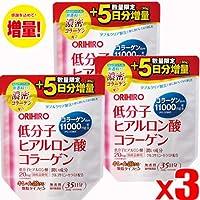 【増量品3個】オリヒロ 低分子ヒアルロン酸 コラーゲン袋タイプ 210gx3個(4571157256979-3)