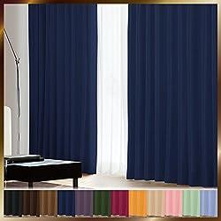 窓美人 アラカルト 1級遮光カーテン 2枚組 幅100×丈200cm ロイヤルブルー 断熱・遮熱・防音 高級フルダル生地 全12サイズ