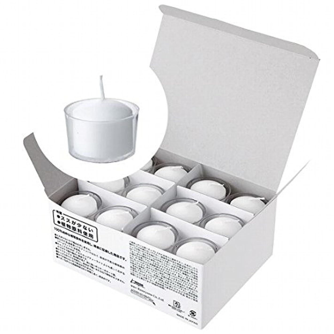 保険宝かわすカメヤマキャンドル(kameyama candle) クレア 5時間タイプ24個入り【ススが出にくいキャンドル】「 ホワイト 」