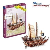 送料無料Clever & Happy 3dパズルモデルTurtle Ship教育玩具大人パズルモデル用紙ゲームfor Children