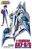 1/24 サイバーフォミュラーシリーズNo.05 νアスラーダ AKF-0/G (2022Ver.)