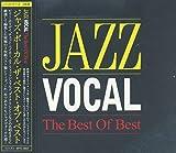 ジャズヴォーカル ベスト CD3枚組 KPTC-3007-JPT