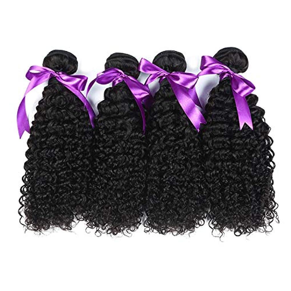武器抜粋鏡マレーシアの巻き毛の束8-28インチ100%の人間の毛髪は、Remyの毛のナチュラルカラー4個の巻き毛の束を織ります (Stretched Length : 14 16 18 20)