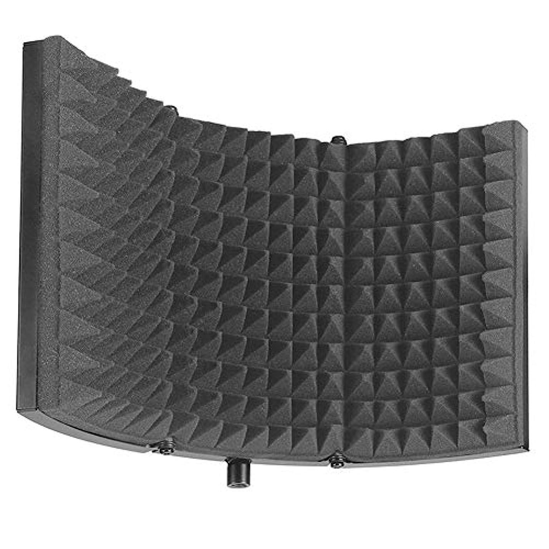 結紮節約する思われるprettDliJUN プロフェッショナル折りたたみ式スタジオレコーディングマイクアイソレーションシールドサウンドアブソーバー、工業品質アルミニウム、高密度吸収フォームパネル使用, ZD1K6JYX9D