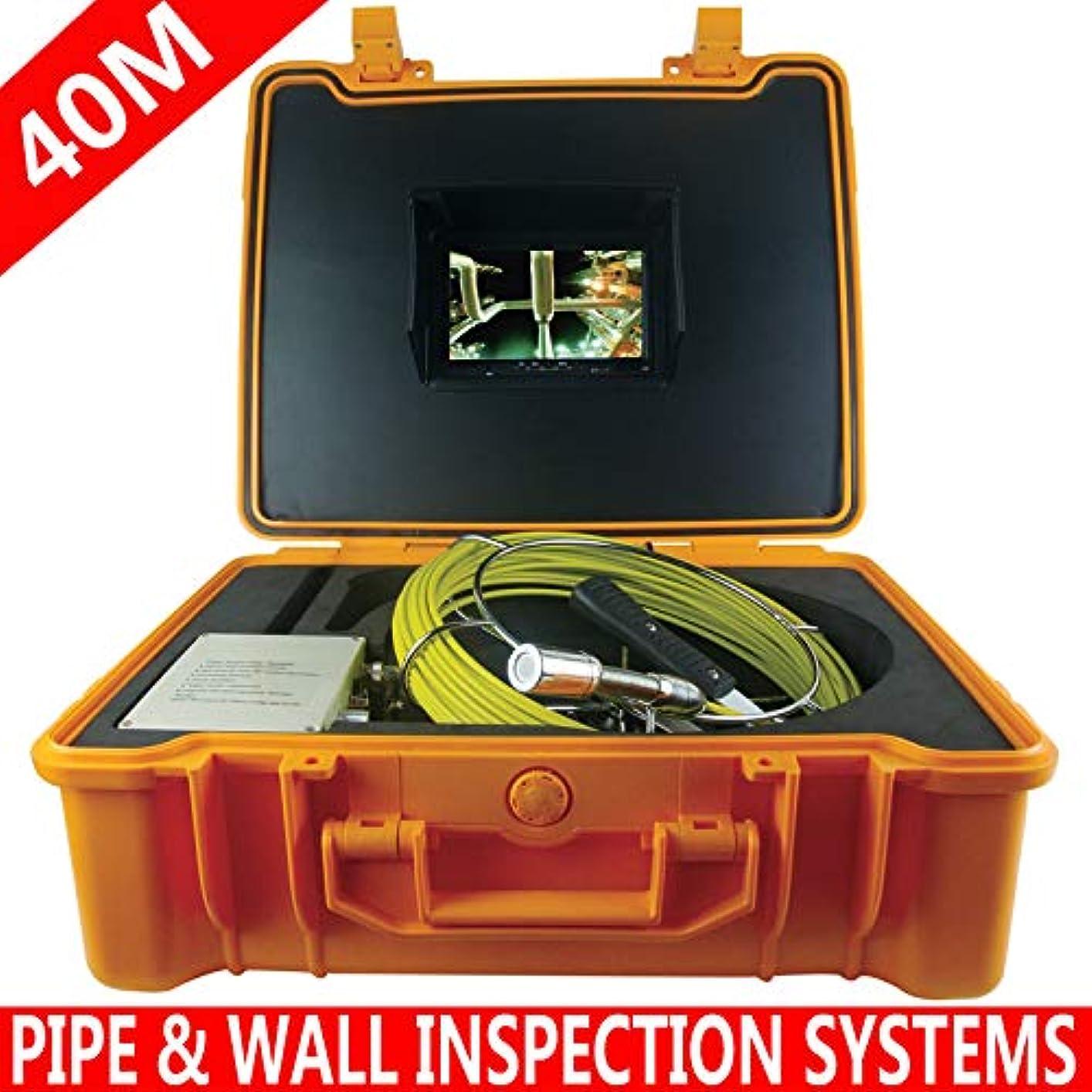 身元破産かけがえのない管の点検システム40M防水管/壁の下水道のヘビの点検カメラシステム7