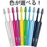 色が選べる! テペ 歯ブラシ コンパクト ソフト(やわらかめ) ピンク系 10本
