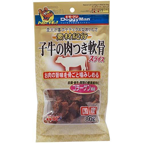 (まとめ買い)ドギーマン 素材紀行 子牛の肉つき軟骨スライス 80g 犬用 【×9】