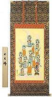 坂東武雄『十三佛』日本画