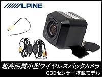 インサイト 専用設計ナビ X800-IN 対応 高画質 CCD バックカメラ 車載用 変換アダプタセット 広角170° 高画質 CCD センサー 【ワイヤレスキット付】