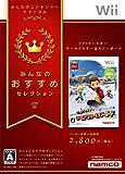 みんなのおすすめセレクション ファミリースキー ワールドスキー&スノーボード