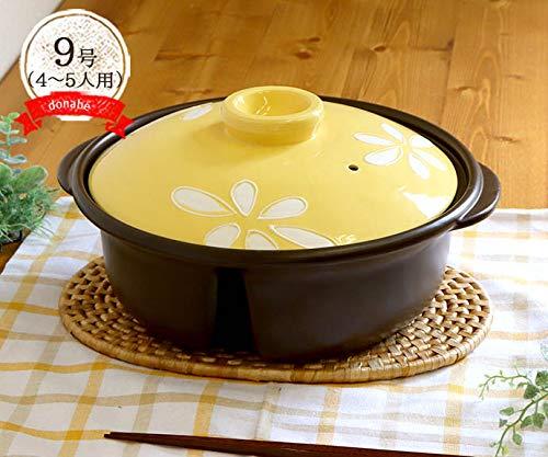 フラワーイエロー仕切り鍋 9号【土鍋/仕切付/2種類/4~5...
