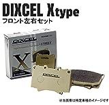 DIXCEL Xタイプ フロント MERCEDES BENZ W211 ワゴン E320【型式211265C 年式03/8~05/1 フロント4POT】