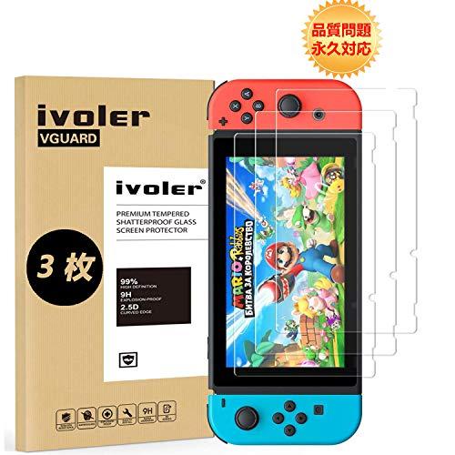 「3枚入り」Nintendo Switch 保護フィルム 「日本旭硝子素材」任天堂 スイッチ 保護フィルム 【品質問題 永久対応 】 iVoler 専用強化 ガラスフィルム 硬度9H 指紋防止 高透過率 ガラス飛散防止 自動吸着 気泡ゼロ