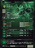 UCカードビルダー/GCB03-ME-042 キュベレイ SR