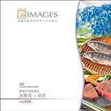 匠IMAGES Vol.006 水無月-6月