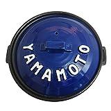 手作り工房 夕立窯 土鍋 日本製 立体アルファベット 土鍋8号 IH対応・直火OK 青色(BLUE)