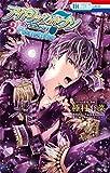 アイドリッシュセブン Re:member コミック 全3巻セット
