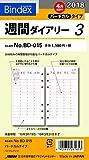 能率 バインデックス 手帳 リフィル 2018年 4月始まり ウィークリー バーチカル バイブル BD015