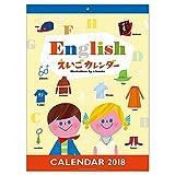 アートプリントジャパン 2018年 えいごカレンダー てづかあけみ No.108 1000093441