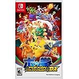 Pokken Tournament DX (輸入版:北米) - Switch