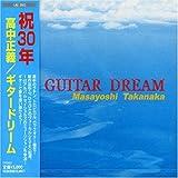 GUITAR DREAM