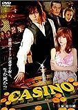 CASINO カジノ[DVD]
