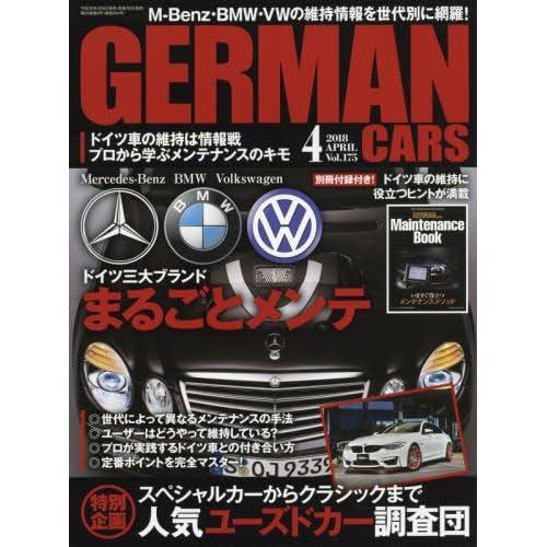 GERMAN CARS(ジャーマン カーズ) 2018年 04月号 [雑誌]