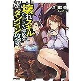 SERVAMP -サーヴァンプ- コミック 1-15巻セット [コミック] 田中ストライク
