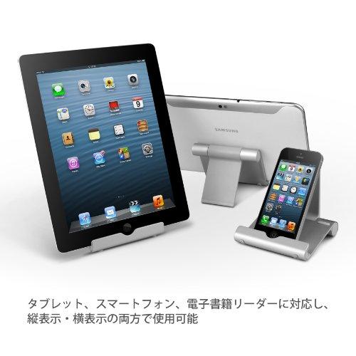 Anker® タブレット用スタンド 角度調整可能 iPad・iPad mini・Nexus 7等に最適 77ANSTAND-SA