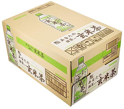 あなたの抹茶入り玄米茶 ペット 500ml×24本