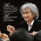 モーツァルト:交響曲第35番「ハフナー」&第39番 画像