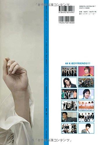 HOT CHILI PAPER PLUS12《完全限定版》 恋するK-BOYFRIEND 2010 Summer Special(DVD付) (ホット・チリ・ペーパープラス)