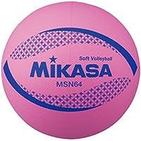 ミカサ ソフトバレー円周64㎝ 約150g ピンク MSN64-P [並行輸入品]
