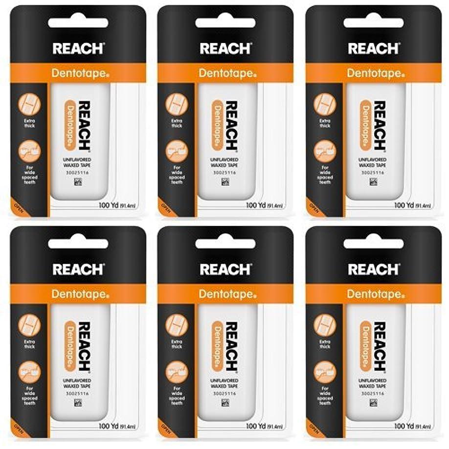 不名誉なストッキング霧REACH Dentotape Waxed Tape, Unflavored 100 Yards 6 pack (91.4 m) [並行輸入品]