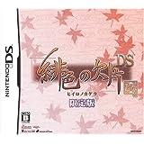 緋色の欠片DS(限定版)