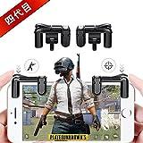荒野行動 コントローラー 射撃ボタン 四代目 押し式ゲームパッド 高速射撃 高感度タッチ iPhone/Android対応 2枚セット 最新改良版(ブラック)
